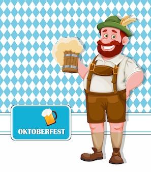 Флаер октоберфест. мужчина в баварской одежде