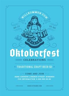 Октоберфест флаер или плакат ретро типография шаблон дизайна willkommen zum пивной фестиваль празднование векторные иллюстрации