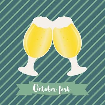 ビールのグラスとオクトーバーフェストフレーム。ポスターとバナーのテンプレート。ベクトルイラスト