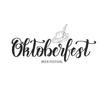 Oktoberfest hand made lettering.