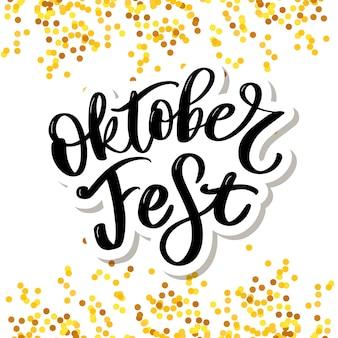 Oktoberfest handwritten lettering. oktoberfest typography.
