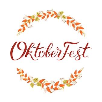 Oktoberfest handwritten lettering with autumn leaves wreath