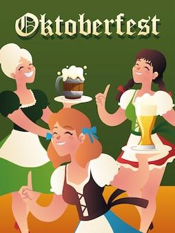 옥토버페스트 행복한 여성들