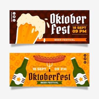 Oktoberfest horizontal banners set