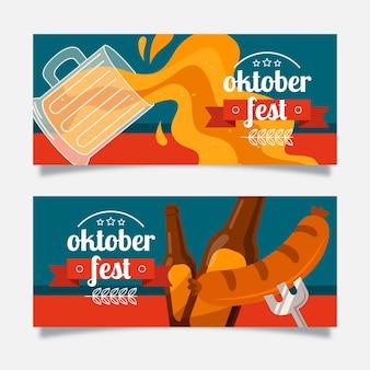 Oktoberfest horizontal banners