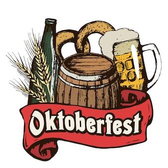 Октоберфест иллюстрация немецкого фестиваля осеннего пива.
