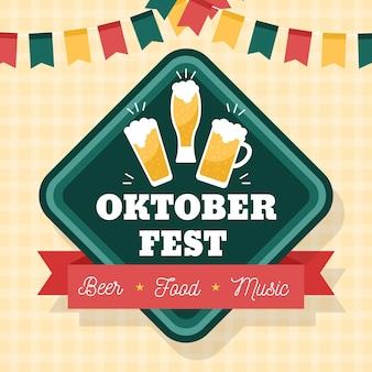Октоберфест иллюстрация с пивом и гирляндами
