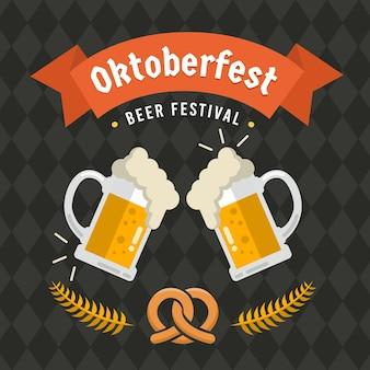 Октоберфест иллюстрация с пивом и кренделем