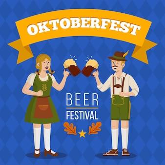 Октоберфест иллюстрация с людьми и пивом