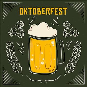 ビールのパイントとオクトーバーフェストのイラスト