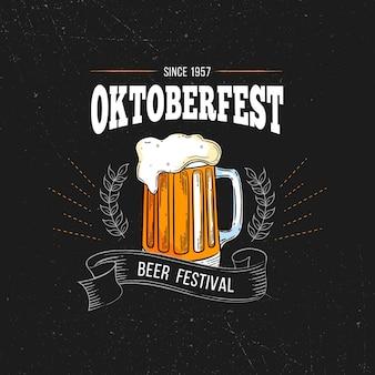Oktoberfest illustration with pint