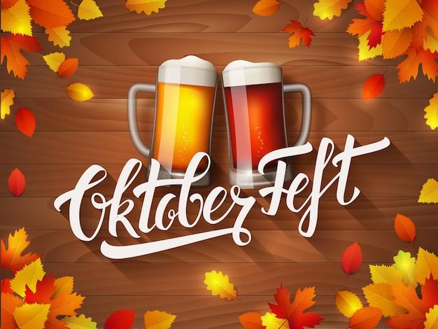 Oktoberfest lettering poster.