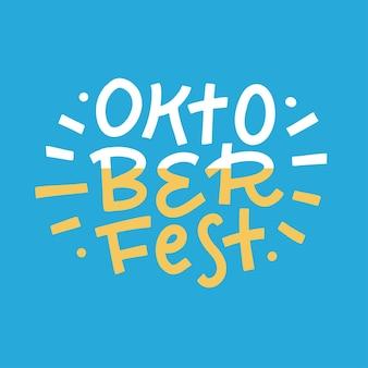 Октоберфест надписи с цветом пива на синем фоне. шаблон для визитки, баннера, плаката, блокнота, приглашения. модные векторные иллюстрации для вашего дизайна.