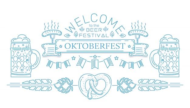 オクトーバーフェストラインのロゴデザイン。ビール祭りへようこそ。ビール祭りへのご招待。図