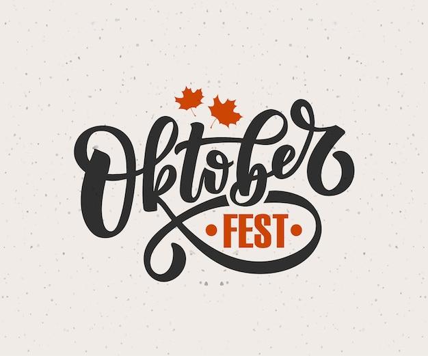 Октоберфест логотип векторные иллюстрации дизайн празднования фестиваля на текстурированном фоне eps 10