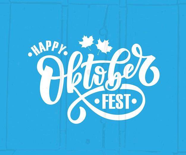 Октоберфест логотип векторные иллюстрации фестиваль празднования дизайн на текстурированном фоне