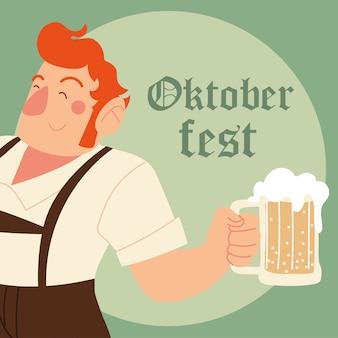 Октоберфест человек мультфильм с традиционной тканью и пивом иллюстрации, фестиваль германии и тема празднования