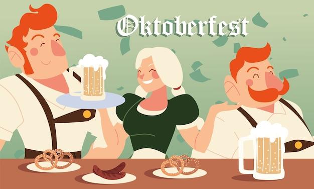 Октоберфест мужчины и женщины с пивными сосисками и кренделями, фестиваль германии и тема празднования