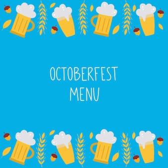 オクトーバーフェストメニュービール小麦の葉どんぐりの背景フラットスタイルのベクトル図