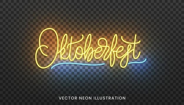 Oktoberfest neon lettering. bright sign with custom typography for oktoberfest.