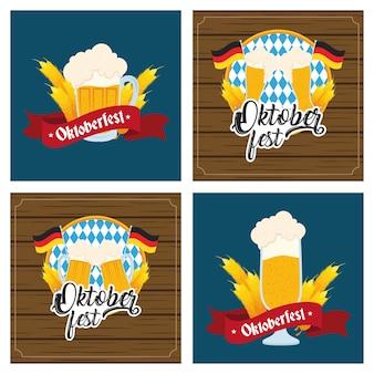 オクトーバーフェストパーティーのお祝いのロゴ