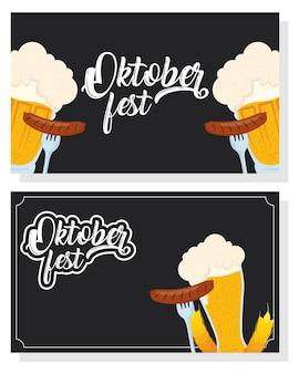 Празднование вечеринки октоберфест с пивными банками и колбасами векторный дизайн иллюстрации