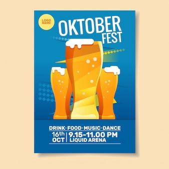 Oktoberfest party flyer or poster template design invitation for beer festival celebration