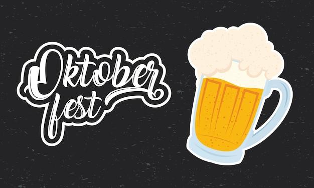 Oktoberfest party lettering with beer jar vector illustration design
