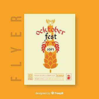 Oktoberfest party poster in flat design