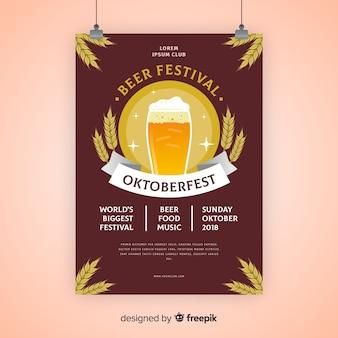Oktoberfest party poster template