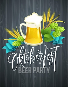 Oktoberfest party poster with beer glass