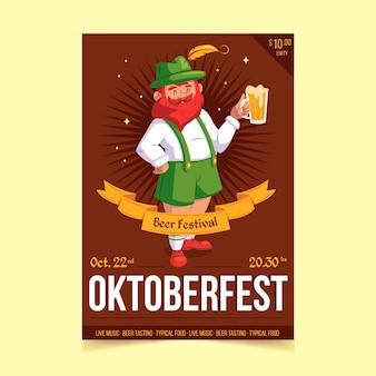 Oktoberfest poster in flat design