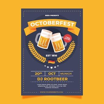 Oktoberfest poster template design