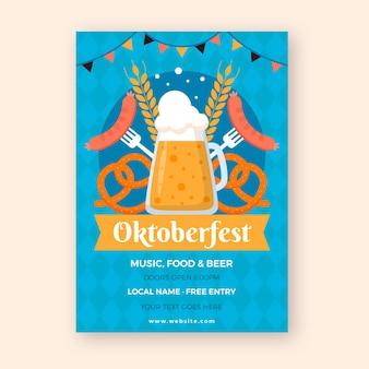 Modello di poster dell'oktoberfest