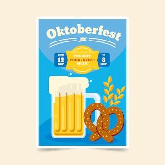 Шаблон постера октоберфест