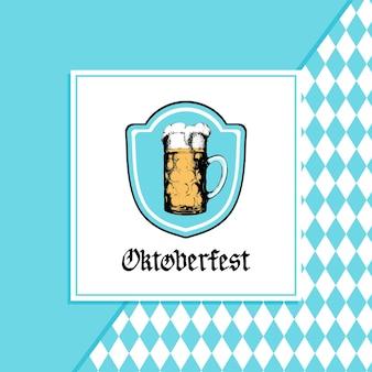 옥토버페스트 포스터. 벡터 맥주 축제 전단지입니다. 빈티지 손으로 스케치한 유리 머그잔이 있는 양조장 레이블 또는 배지.