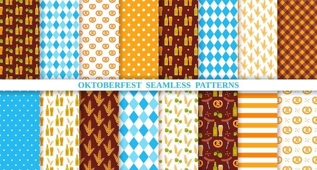 オクトーバーフェストのシームレスなパターン。ひし形、ビール、プレッツェル、ホップ、ソーセージ、ストライプ、チェック柄のテクスチャ。
