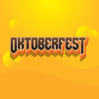 Эффект шрифта текста логотипа октоберфест