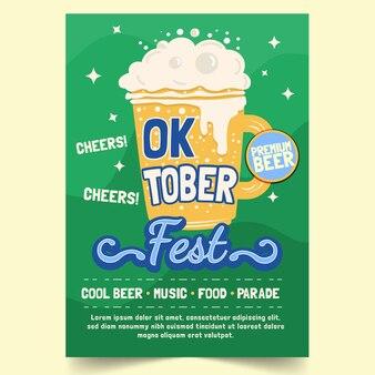 Oktoberfest vertical flyer template