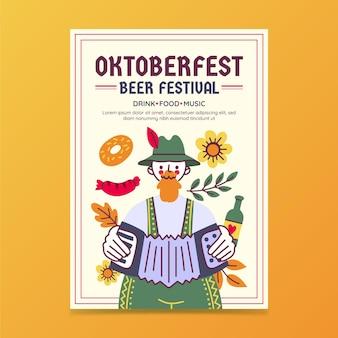 Modello di poster verticale dell'oktoberfest