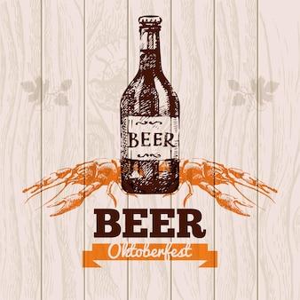 옥토버페스트 빈티지 배경입니다. 맥주 손으로 그린 그림입니다. 메뉴 디자인