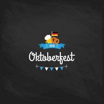 Oktoberfest vintage poster or greeting card on a chalkboard background