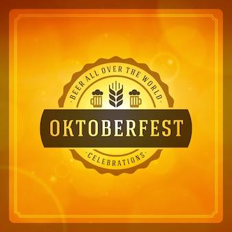 Oktoberfest vintage poster or greeting card