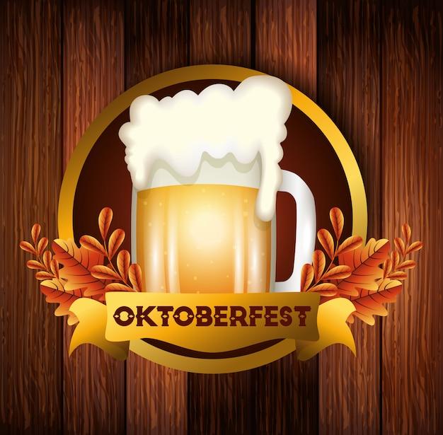 Oktoberfest with jar beer and ribbon illustration