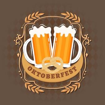Октоберфест с пинтами пива