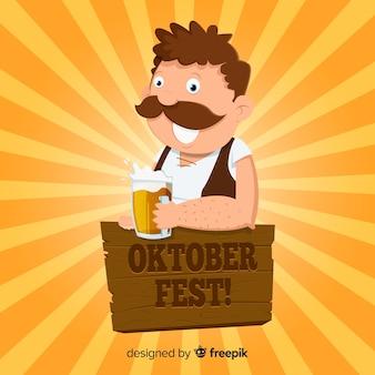 Творческий фон oktoberfest