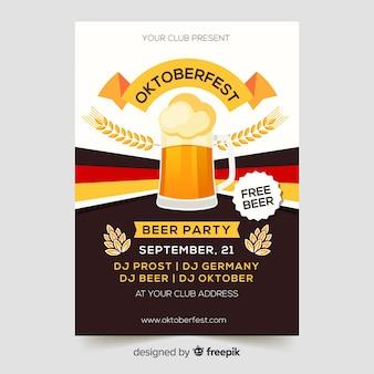 Прекрасный плакат для вечеринки oktoberfest с плоским дизайном