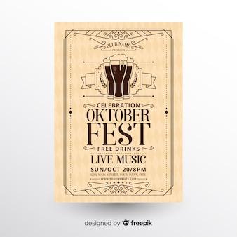 Современный шаблон флаера oktoberfest с плоским дизайном