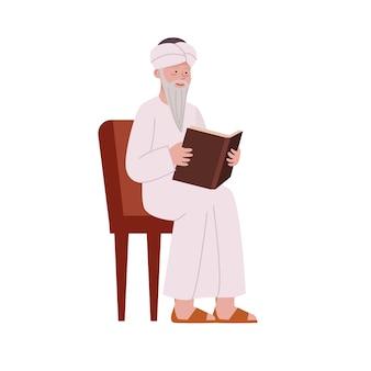 Старый арабский мужчина читает книгу, сидя на стуле иллюстрации