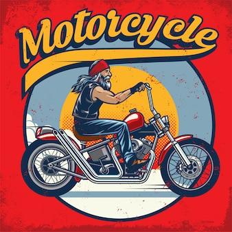 古いバイクに乗って